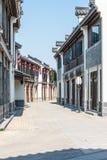 Yanfu street Royalty Free Stock Photo