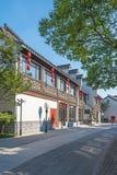 Yanfu street Stock Photography