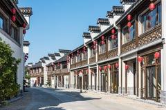 Yanfu street Royalty Free Stock Images