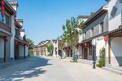 Yanfu street Stock Photos