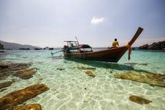 Yang island, Koh Yang, Satun province Thailand Royalty Free Stock Image