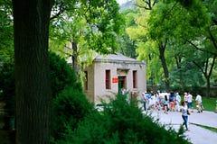 Yang Jialing Yanan arkivbild