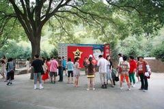 Yang Jialing Yanan royaltyfria bilder