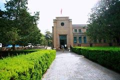 Yang Jialing, Yanan fotografia stock libera da diritti