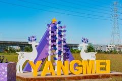 Yang Mei Logo con la decoraci?n de la Navidad foto de archivo libre de regalías