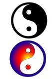 yang yin Στοκ εικόνα με δικαίωμα ελεύθερης χρήσης