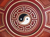 yang yin Royaltyfri Fotografi