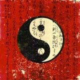 yang yin Arkivbilder