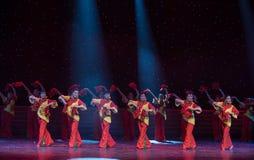 Yangko-a popular rural folk dance-Chinese folk dance Royalty Free Stock Image