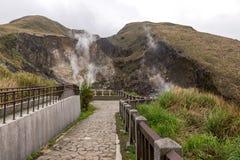 Yangmingshan Nation Park Volcanic Sulfur, Taipei Apr 2016 Stock Images