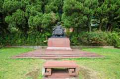 Yangmingshan National Park, Taipei, Taiwan Stock Photography