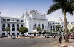 Yangon City Hall Stock Images