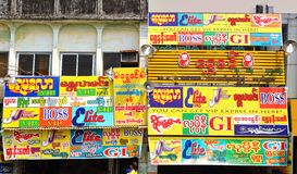 Yangon, Myanma - March 9, 2015: Full of adverts wall in Yangon Myanma Stock Images