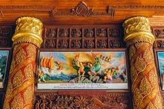 Yangon Myanmar - FEBRUARI 19th 2014: Inre takdetalj av det ent Royaltyfri Bild