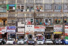 Yangon, Myanmar Royalty Free Stock Photo