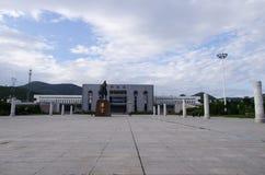 YangQuanstation Stock Afbeelding