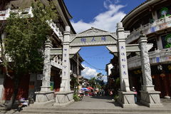 Yangren Street Mansion in Dali old town. Dali old town was built during Ming Dynasty emperor Hongwu's reign (1368–1398).It is located in Dali, Yunnan province Royalty Free Stock Photo