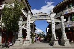 Yangren Street Mansion in Dali old town Royalty Free Stock Photo