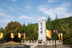 Yangshanwen Stele Royalty Free Stock Image