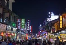 YANGSHOU CHINA - 9 DE NOVEMBRO DE 2017: Visita não identificada Wes dos povos Imagens de Stock