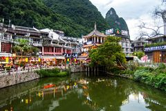 Yangshuo, China - July 27, 2018: Yangshuo scenic city park a main entertainment and leisure spot. Yangshuo, China - July 27, 2018: Yangshuo scenic city park a royalty free stock image