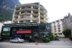 Yangshuo  Tangrenjie hotel,China Stock Image