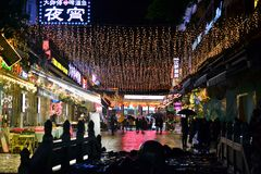 Yangshuo West Street at night, chinese food and night life, night market, Guilin, Guangxi, China royalty free stock images