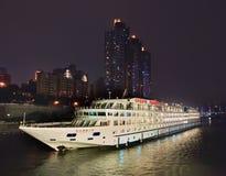 Yangtze Gold 1 vessel at night, Chongqing, China Stock Photo