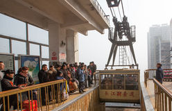 The Yangtze River cableway Stock Image