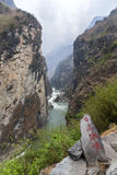 Yangtze River Canyon Stock Photos