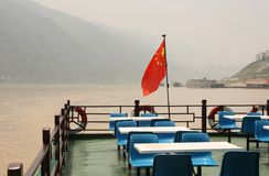 Yangtze river cruise Stock Image