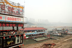 Yangtze River View Stock Photography