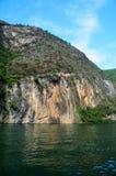 Yangtze Small Three Gorges Trees in Fall Stock Photography