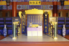 Yangxindian palace Royalty Free Stock Photo