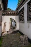 Yangzhou & x22 το πρώτο πάρκο προς το τέλος της Qing Dynasty& x22  - Κτήριο πάρκων Ho Στοκ εικόνες με δικαίωμα ελεύθερης χρήσης