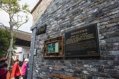 Yangzhou Dong Guan ulica zdjęcie stock