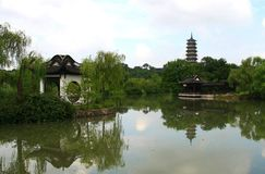 Yangzhou, jiangau, porcelaine Photo stock