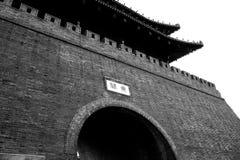 yangzhou, jiangau, porcelana Imagem de Stock