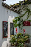 Yangzhou schlankes Westsee wenig Jinshan Stockfotos