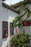 Yangzhou spenslig västra sjö lilla Jinshan Arkivfoton