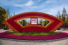 Yangzhou spenslig västra sjöträdgård Royaltyfri Bild