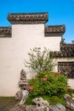 Yangzhou u. x22; der erste Park Ende Qing Dynastys u. x22; --- Er arbeitet im Garten Lizenzfreies Stockbild