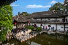 Yangzhou u. x22; der erste Park Ende Qing Dynastys u. x22; --- Er arbeitet im Garten Lizenzfreie Stockbilder