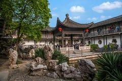 Yangzhou u. x22; der erste Park Ende Qing Dynastys u. x22; --- Er arbeitet im Garten Stockfotos