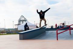 Yanino-1,俄罗斯, 2015年10月17日:在圣彼德堡附近的Openning新的scatepark 免版税库存照片