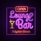 Yankee Stadium, NY Lounge Bar Lizenzfreies Stockfoto