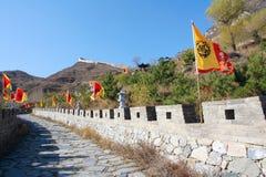 Yanmen Mountain Pass Royalty Free Stock Photo