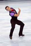 Yannick PONSERO (FRA) short program Royalty Free Stock Photo