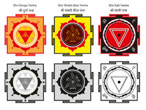 Yantras of The Goddess. Sakred Hindu yantras of the Goddess forms: Shri Durga-yantra, Shri Shakti-Bisa-yantra and Shri Kali-yantra, colores and black and white vector illustration