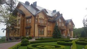 Yanucovych hus Arkivfoton